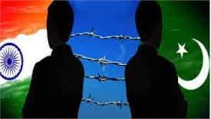 भारत ने 39 पाकिस्तानी कैदियों को रिहा किया