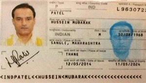 जाधव तक राजनयिक पहुंच 15वीं बार भारत का प्रयास बेकार