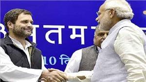 मोदी ने राहुल की बधाई का दिया जवाब  धन्यवाद लोकतंत्र की लंबी उम्र हो