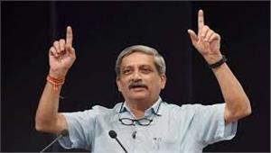 गोवा का मुख्यमंत्री बनाने के लिए दिग्विजय सिंह को विशेष धन्यवाद  पर्रिकर