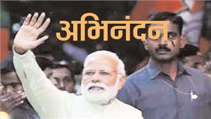 मोदी का 2022 तक नया भारत बनाने का आह्वान