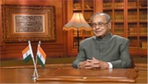 राष्ट्रपति ने 49 डॉक्टरों को भेंट किया डॉ बीसी रॉय पुरस्कार