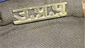 दुष्कर्म पीड़ित परिवार ने उत्तर प्रदेश पुलिस पर लगाया धमकाने का आरोप