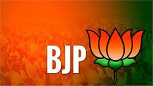 एमसीडी चुनाव भाजपा ने 160 उम्मीदवारों की पहली सूची जारी की