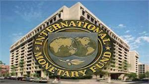 भारत की विकास दर 72 प्रतिशत रहेगी आईएमएफ