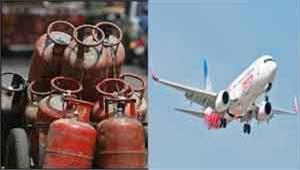 रसोई गैस और विमान ईंधन सस्ता