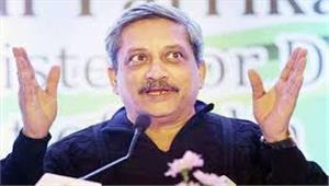 भाजपा संसदीय बोर्ड की मंजूरी पर्रिकर बनेंगे गोवा के मुख्यमंत्री