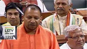 राहुल और अखिलेश के बीच आ गया मैं योगी