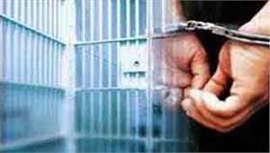 3700 करोड़ की धोखाधड़ी के मामले में  पुलिस ने अदालत से लिया रिमाण्ड