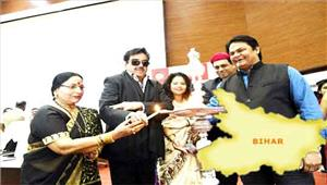पटना में बोधिसत्व अंतर्राष्ट्रीय फिल्म महोत्सव शुरू