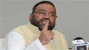 जो लोगों की रक्षा नहीं कर सकती वह पार्टी शासन करने लायक नहीं है स्वामी प्रसाद मौर्य