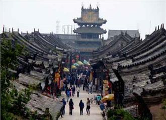 प्राचीन चीनी शहर के अवशेष बरामद
