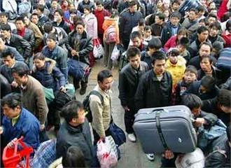 चीन  2016 में बीजिंग के मध्य क्षेत्रों में आबादी घटी