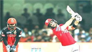 आईपीएल  बेंगलोर की लगातार दूसरी शर्मनाक हार