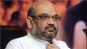 अमित शाहकांग्रेस मुक्त कर्नाटक' मिशन के तहत बेंगलुरु पहुंचे