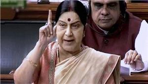 जाधव को फांसी दी गई तो नतीजे गंभीर होंगे  भारत