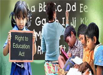 जानिए शिक्षा का अधिकार अधिनियम