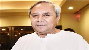 ओडिशा  मंत्रिमंडल में फेरबदल से पूर्व 10 मंत्रियों का इस्तीफा