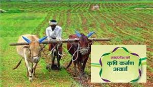 मप्र को लगातार पांचवीं बार कृषि कर्मण पुरस्कार