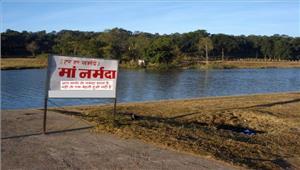 मप्र में नर्मदा नदी को जीवित इकाई का दर्जा देने का प्रस्ताव अनुमोदित