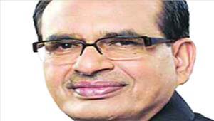 भारत ने दिखाई दुनिया को वैश्विकरण की राह   मुख्यमंत्री शिवराज सिंह चौहान