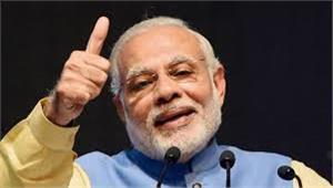 प्रधानमंत्री ने शादी तो की मगर घर नहीं बसाया  भाजपा सांसद