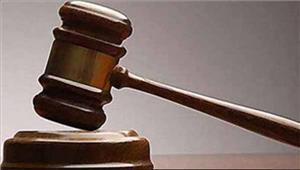 महिला से छेड़छाड़ के मामले में आरोपी को 1 सालकी सज़ा