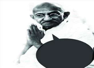 गांधी न आदि न अंत