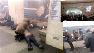रूस में सेंट पीटर्सबर्ग मेट्रो में विस्फोट10 मरे