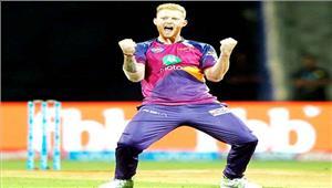 आईपीएल  पुणे ने रोका मुम्बई का विजय रथ