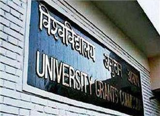 फर्जी विश्वविद्यालयों का गोरखधंधा