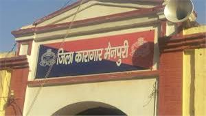 मैनपुरी जेल से 4 कैदी फरार