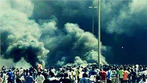 मोगादिशू में रक्षा मंत्रालय के पास आत्मघाती विस्फोट 10 मरे