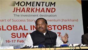 निवेशक तभी आयेंगे जब नीतियां अच्छी होंगी- रघुवर