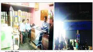 रायगढ़ के 7 प्रतिष्ठानों में एक साथ आयकर की दबिश