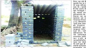 शौचालय निर्माण की अनुदान राशि में कटौती