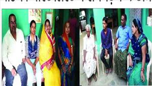 12 वीं बोर्ड की मैरिट लिस्ट में रायगढ़ के 10 छात्र