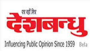 बिलासपुर आयुक्तालय बंद करने का विरोध