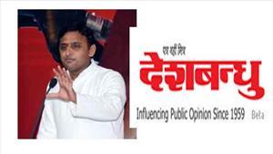 नरेंद्र मोदी अमिताभ बच्चन से कहें कि गुजरात के गधों का प्रचार न करें  अखिलेश