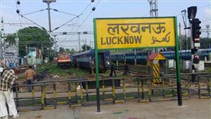 चारबाग रेलवे स्टेशन को बम से उड़ाने की धमकी  रेलवे अधिकारियों में मचा हड़कम्प