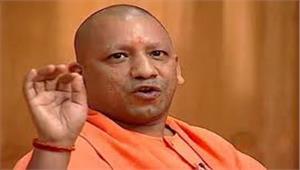 योगी की बदलती छवि में मंत्री लगा रहे पलीता