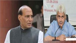 भाजपा विधायक शनिवार को चुनेंगे उप्र का मुख्यमंत्री