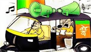 उत्तर प्रदेश विधानसभा चुनाव  सातवें चरण का प्रचार थमा मतदान 8 मार्च को