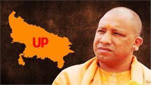 मुख्यमंत्री योगी की 'स्पीड' पर हांफने लगे मंत्री-अफसर