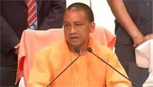 मुख्यमंत्री योगी ने सुनी जनता की समस्याएं