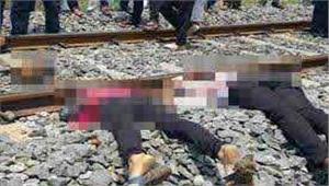 लखीसराय में मालगड़ी से कटकर तीन महिला समेत आठ की मौत