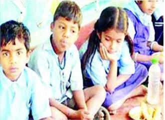 बच्चों के भोजन के अधिकार पर हमला