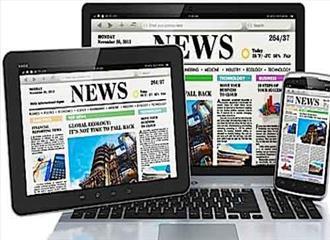 वेब पत्रकारिता का चमकता भविष्य