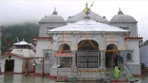 शीत अवकाश के लिएबंद हुआगंगोत्री मंदिर