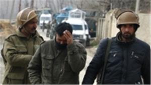कश्मीर  हिंसक झड़प में 20 से ज्यादा प्रदर्शनकारी घायल